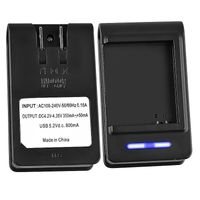 Battery Desktop Charger with USB Output Compatible with Samsung© Galaxy S i9000